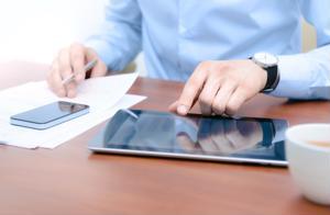 Eprocurement could change B2B operations