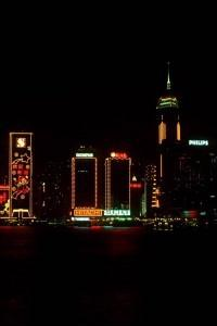 Hong Kong is home to one of the best hotels for business travel. - Business Travel News