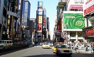 There are hundreds of hotels in New York - Hotels Travel News