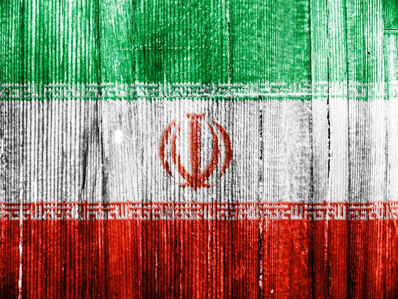 A VASCO third-part distributor allegedly sold products to Iranian parties subject to U.S. economic sanctions.