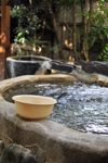 Soak in a relaxing Japanese spa filled with coffee, tea or wine - Holidays Travel News