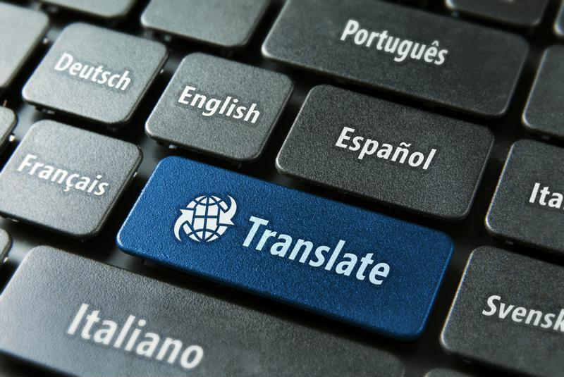 The majority of people on Earth do not speak English in any functional capacity.